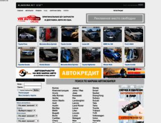 klaksona.net screenshot