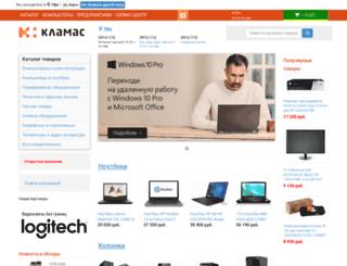 klamas.ru screenshot