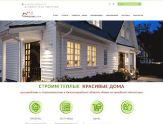 kld-dom.ru screenshot