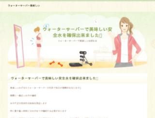 kleiderverkaufen.com screenshot