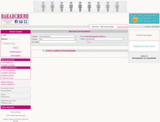klg.vacansia.ru screenshot