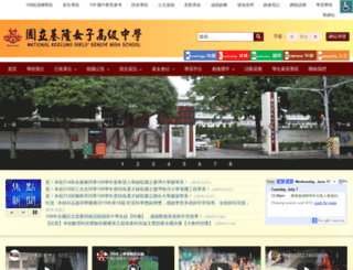 klgsh.kl.edu.tw screenshot