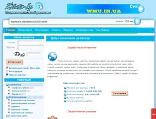 klick-ip.net screenshot