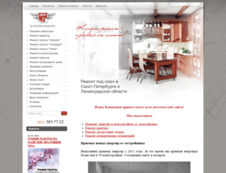 klik-remont.ru screenshot
