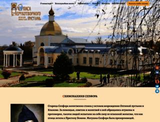 klikovo.ru screenshot