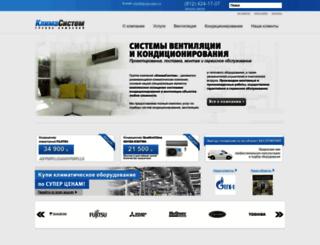 klimasystem.ru screenshot