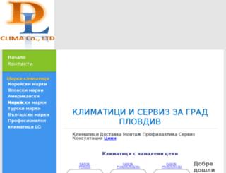 klimatici-plovdiv.com screenshot