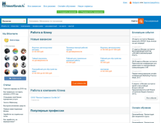 klin.rabotavgorode.ru screenshot