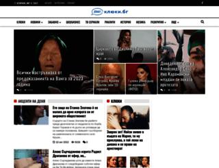 kliuki.bg screenshot