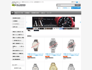 kljapan.com screenshot