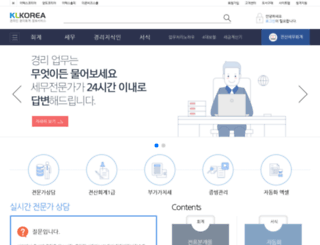 klkorea.net screenshot