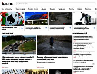 klops.ru screenshot