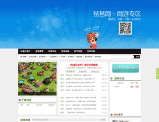 klrzc.pipaw.com screenshot