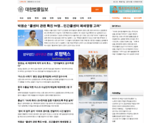 kltimes.co.kr screenshot