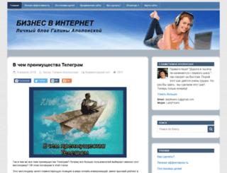 klubladyfinans.ru screenshot
