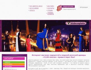klubnoeplatie.ru screenshot