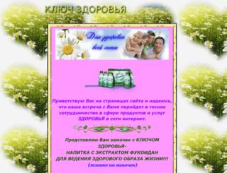 kluchzdorovya.blogspot.com screenshot