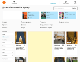 klumba.crimea.ua screenshot