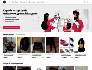 klumba.ua screenshot