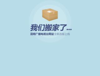 km.cutv.com screenshot