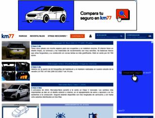 km77.com screenshot