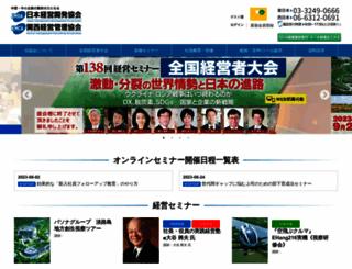 kmcanet.com screenshot