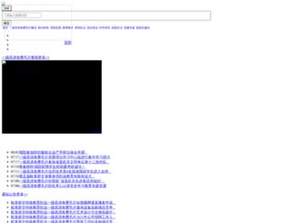 kmd-led.com screenshot