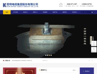 kmdlgroup.com screenshot
