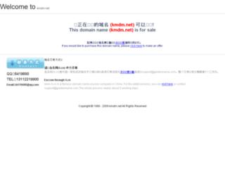 kmdm.net screenshot