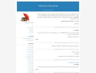 kmh860.blogfa.com screenshot