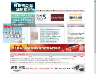 kmhouse.org screenshot