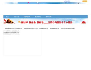 kmjyrc.com screenshot