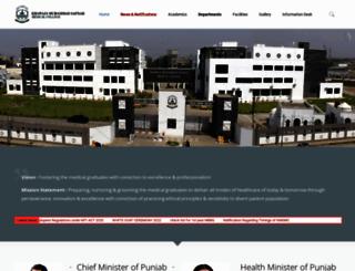 kmsmc.edu.pk screenshot