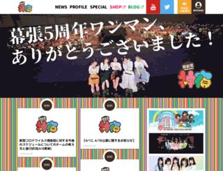 kmyd.targma.jp screenshot