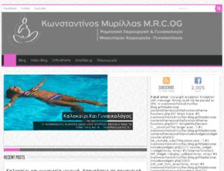 kmyrillas-blog.gr screenshot