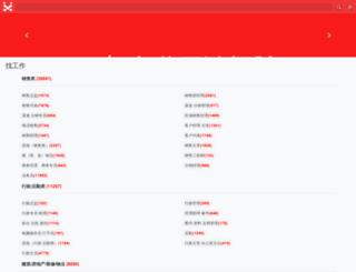 kmzp.com screenshot