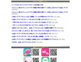 knav.jp screenshot