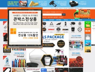 knbox.com screenshot