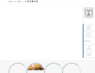 knesset.gov.il screenshot