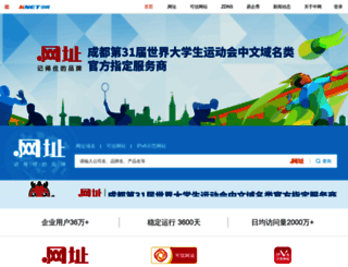 knet.cn screenshot