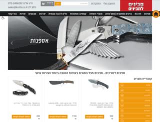 knife.co.il screenshot