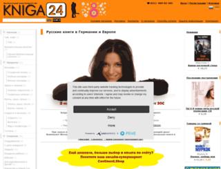kniga24.de screenshot