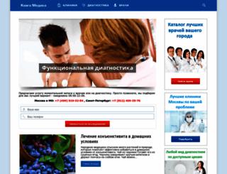 knigamedika.ru screenshot