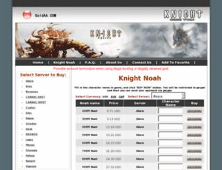 knight.goldaa.com screenshot
