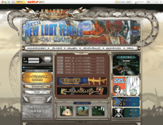 knight.mgame.jp screenshot