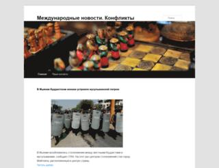 knights-mu.tk screenshot