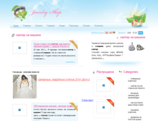 knigiarima.ru screenshot