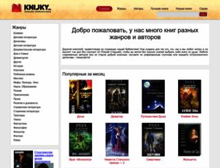 knijky.ru screenshot