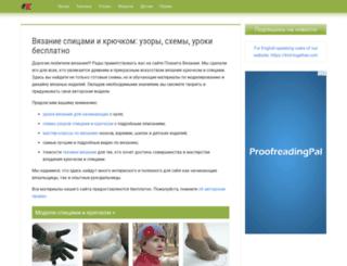 knitplanet.ru screenshot