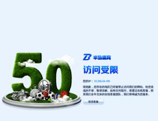 knk-n.com screenshot